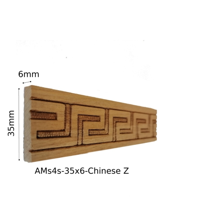 AMs4s-Chinese z (35x6mm)